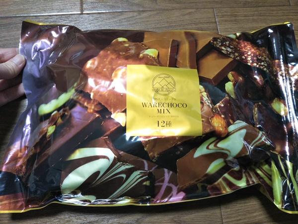 チュベ・ド・ショコラの割れチョコの袋
