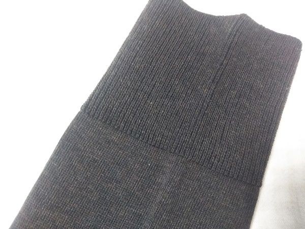 ファルケランの履き口の写真